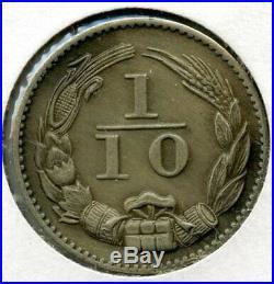 1861 Confederate States Of America CSA Civil War 1/10 Coin Token BG794
