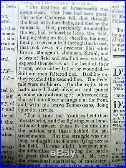 1865 Confederate Civil War newspaper w BATTLE OF FRANKLIN-Nashville TENNESSEE