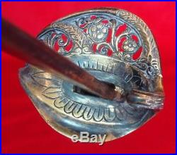CIVIL WAR 1864 CONFEDERATE Foot Officer Sword (W. J. McELROY MACON) REPRODUCTION