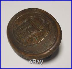 CIVIL War Confederate Georgia Oval Cartridge Box Plate Georgia Confederacy