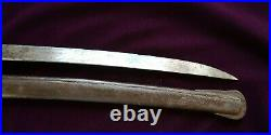 CIVIL War Confederate Louis Froelich Kenansville Confederate States Armory Sword