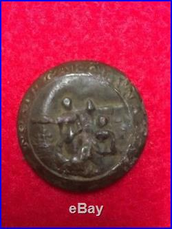 Civil War Confederate North Carolina State Seal Coat Button