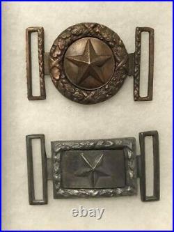 Two Confederate Texas Civil War Buckles